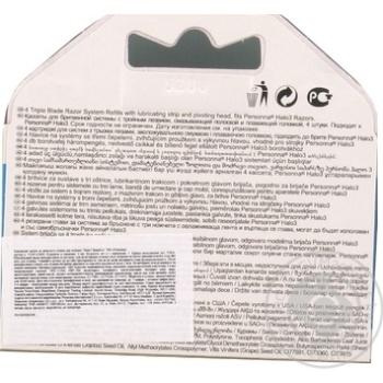 Картриджі змінні до жіночого станка для гоління Halo3 Sensitive Personna 4шт - купити, ціни на Novus - фото 5