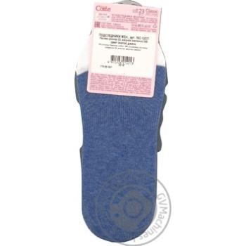 Подследники Conte Elegant Classic женские хлопковые джинс 23р - купить, цены на МегаМаркет - фото 2