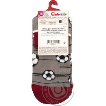 Шкарпетки дитячі CK TIP-TOP 5С-11СП, р.16, 396 сірий - купити, ціни на Novus - фото 2