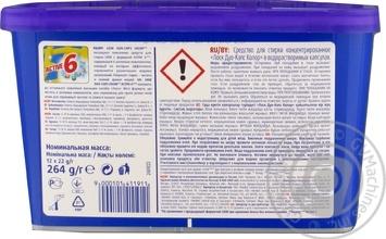 Средство для стирки Losk Дуо-капсулы актив Колор 12шт. - купить, цены на МегаМаркет - фото 2