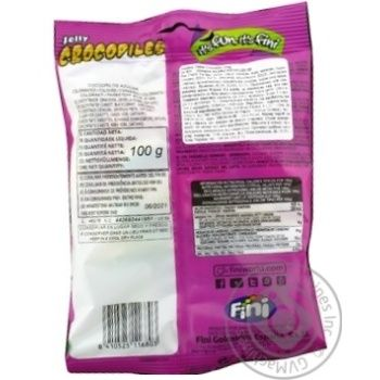 Dragee Fini jelly 100g - buy, prices for MegaMarket - image 2