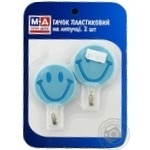 Miy dim Smile Hook on velcro 2 pieces