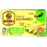 Скумбрия филе Rizzoli в оливковом масле 90г