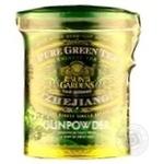 Tea Sun gardens green loose 100g can