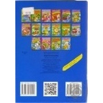 Coloring for children - buy, prices for MegaMarket - image 2