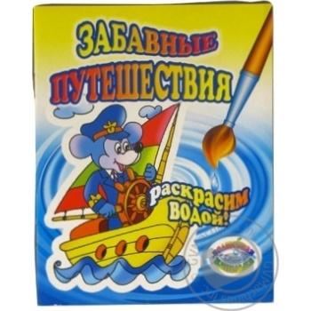 Книга Волшебная Капелька забавные путешествия