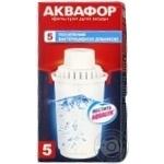 Касета змінна з посиленою бактерицидною добавкою Аквафор В5