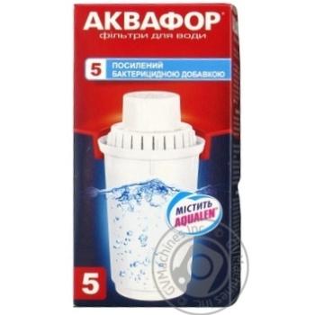 Скидка на Касcета сменная Аквафор с усиленной бактерицидной добавкой В5