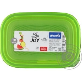 Rotho Sunshine Freezer Container 1l - buy, prices for CityMarket - photo 5