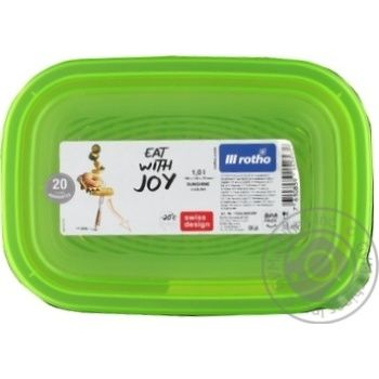 Rotho Sunshine Freezer Container 1l - buy, prices for CityMarket - photo 2