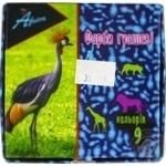 Фарби гуашеві Africa sky 9 кольорів