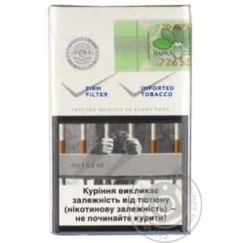 Сигареты Bond Blue Selection - купить, цены на Таврия В - фото 2