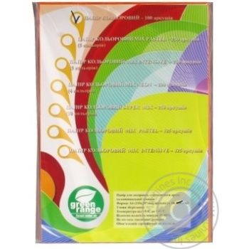 Кольоровий папір Green Orange А4  помаранчеві 100 аркушів - купити, ціни на Метро - фото 1