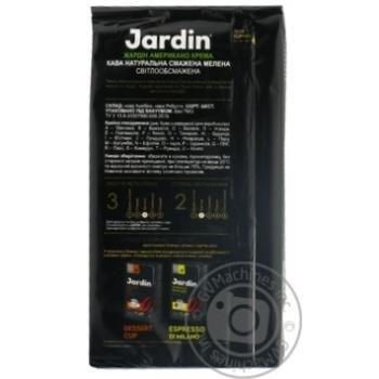 Кофе молотий Jardin Americano Crema 250г - купить, цены на Novus - фото 2
