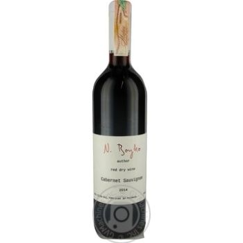 Вино N.Boyko Cabernet Sauvignon красное сухое 12,5% 0,75л