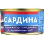 Morskie Atlantic Sardines with Addition of Oil 240g