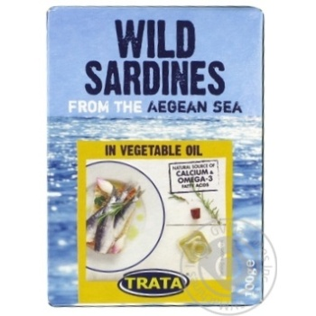 Fish sardines in oil 100g
