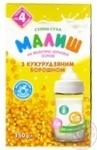 Blend Malysh istrinskiy milky for children 350g