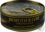 Banga in oil sprats 240g