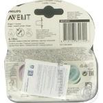 Пустушка Avent Classic 6-18міс 2шт - купити, ціни на МегаМаркет - фото 2