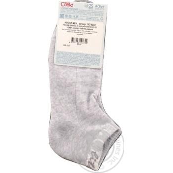 Шкарпетки Conte Elegant Active жіночі бавовняні світло-сірі 25р - купити, ціни на CітіМаркет - фото 2