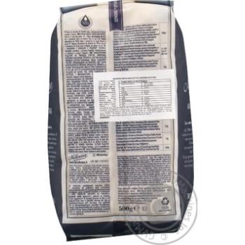 Макаронні вироби Абіссіне Рігате №25 La Molisana 500г - купити, ціни на Novus - фото 2