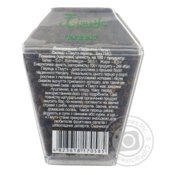 Перец тимут Мак-Дэй 40г - купить, цены на Novus - фото 2