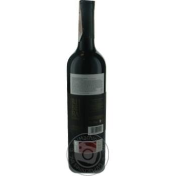 Вино Hacienda Zorita Abascal Crianza Ribera del Duero красное 13,5% 0,75л - купить, цены на Novus - фото 2