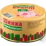 Консерва м'ясна П'ятачок Шинка Переяслівська 325г - купити, ціни на Novus - фото 2