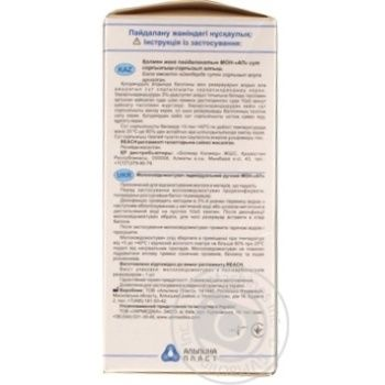 Pump Alpina for nursing mothers - buy, prices for Novus - image 2