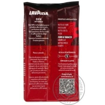 Кава мелена Intense Dek Lavazz 250г - купить, цены на Novus - фото 2
