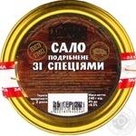 Dibrova Chopped With Spices Lard 250g