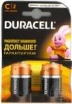 Duracell C 1,5V Battery 2pcs