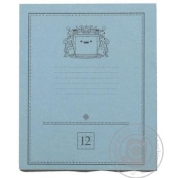 Зошит ТЕТРАДА КС 12 арк, клітинка, Класичний арт.№462244, 50/800