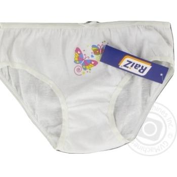 Трусы Raiz для девочек S-XL - купить, цены на Novus - фото 1