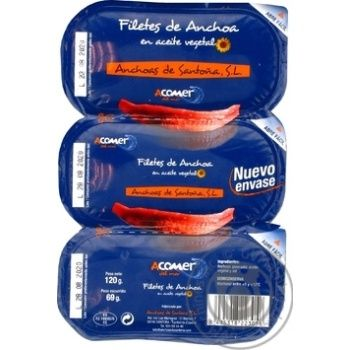 Acomer In Sunflower Oil Anchovies 120g