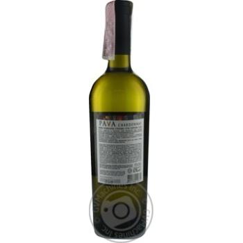 Pava Chardonnay Wine white dry 9,5-14% 0,75l - buy, prices for Novus - image 7