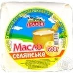 Масло Эталон Селянське сладкосливочное 73% 500г Украина