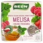 Tea Belin strawberries with cream packed 20pcs 40g