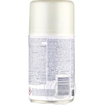 Glade Ocean Oasis Balloon Automatically Freshener For Air Spray - buy, prices for Novus - image 3