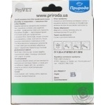 Nature ProVet Stop-Bio Antiparasitic For Dogs Collar 70cm - buy, prices for CityMarket - photo 2