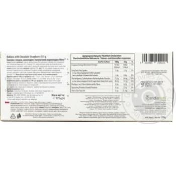 Пахлава з шоколадом та полуницею Deluxe 175г - купить, цены на Novus - фото 2
