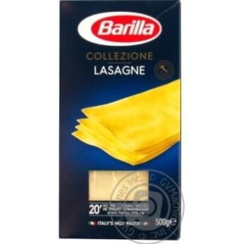 Макароны лазанья Барилла 500г Италия