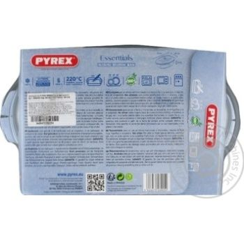 Pyrex Pan oval 4l - buy, prices for Auchan - image 2