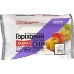 Komo Hard cheese with walnuts 50% 185g