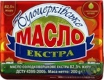 Масло сливочное Білоцерківське экстра 82,5% 200г