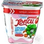 Десерт сирковий Яготинське для дітей Хопси Полуниця 4,8% 150г