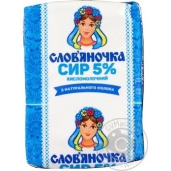 Сир кисломолочний Слов'яночка 5% 202г