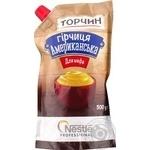 Mustard Torchin 500g