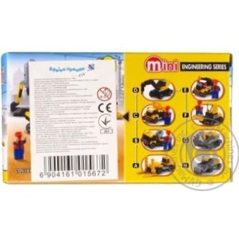 Конструктор Страна игрушек в ассортименте - купить, цены на Novus - фото 8